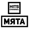 Радио Мята The Hits Channel