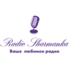 Radio Sharmanka