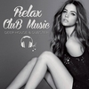 Radio Relax CluB Music DEEP FM
