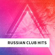 Логотип радиостанции Russian Club Hits