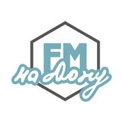 Картинки по запросу fm на дону ростовская область логотип радио