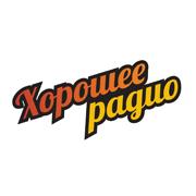 Классное Радио слушать онлайн (Украина Славянск)