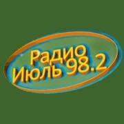 Картинки по запросу радио июль александров