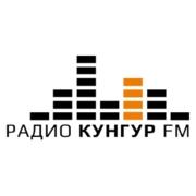 Картинки по запросу Кунгур FM